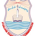 Jhekum Akhbar