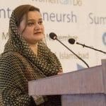 Jhelum Akhbar